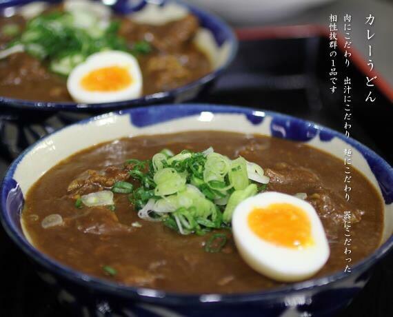 カレーうどん ¥900